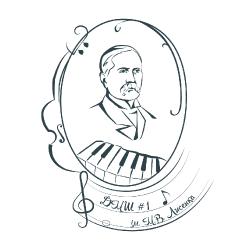 logo_dmsh2