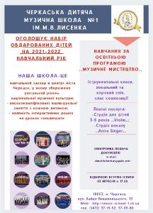 img_20210811_220124